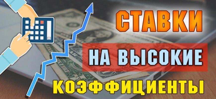 Букмекерские конторы Украины