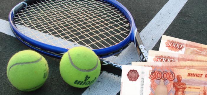 теннис ставки стратегии советы на